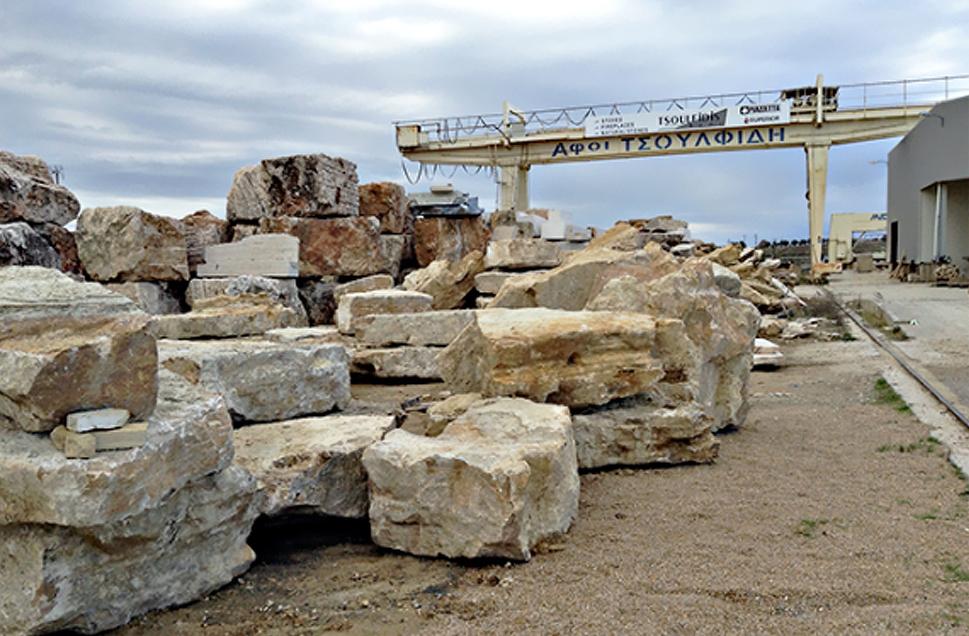 Εργοστάσιο φυσικών πετρωμάτων Τσουλφίδης
